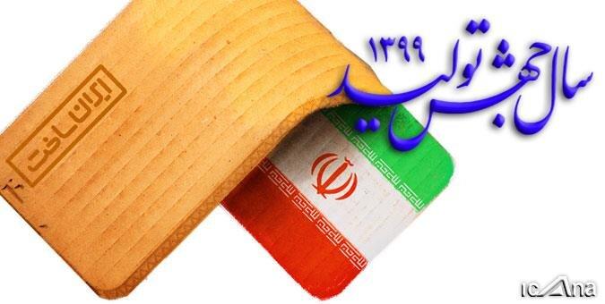 تمامی ظرفیت های زنجان برای تحقق شعار «جهش تولید» به کار گرفته شود