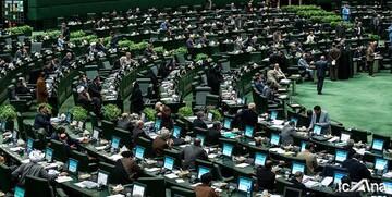 تورم قوانین متضاد و مترادف/ تنقیح قوانین در مجلس از حرف تا عمل