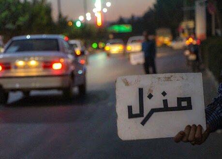 فعالیت زیرپوستی اقامتگاه های غیر مجاز در مشهد