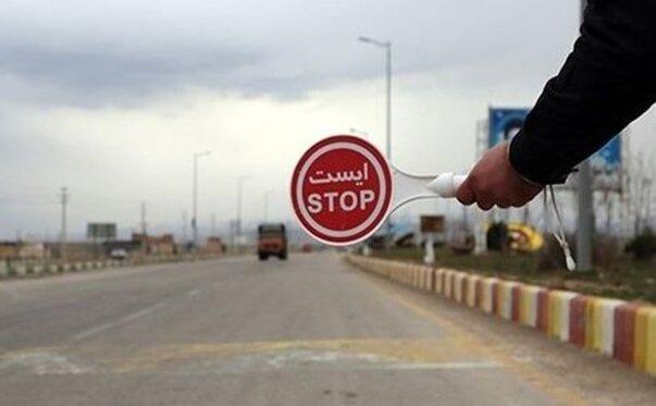 خروج خودرو از منازل در خراسان رضوی ممنوع شد/ جریمه ۵۰۰هزار تومانی در انتظار متخلفان