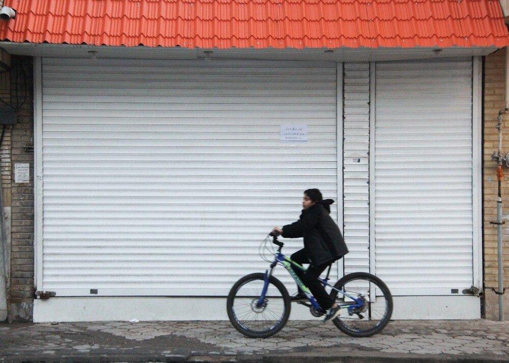 بازاریان گناوه بر سر دوراهی سلامت و معیشت