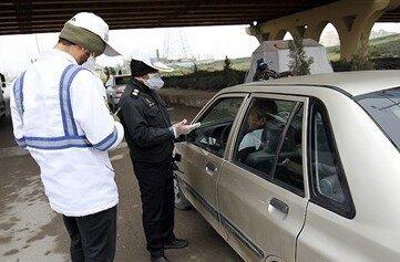 جریمه۴۴۰ خودرو متخلف در مبادی ورودی و خروجی استان تهران/۱۳۰ هزار خودرو بازگشت داده شد