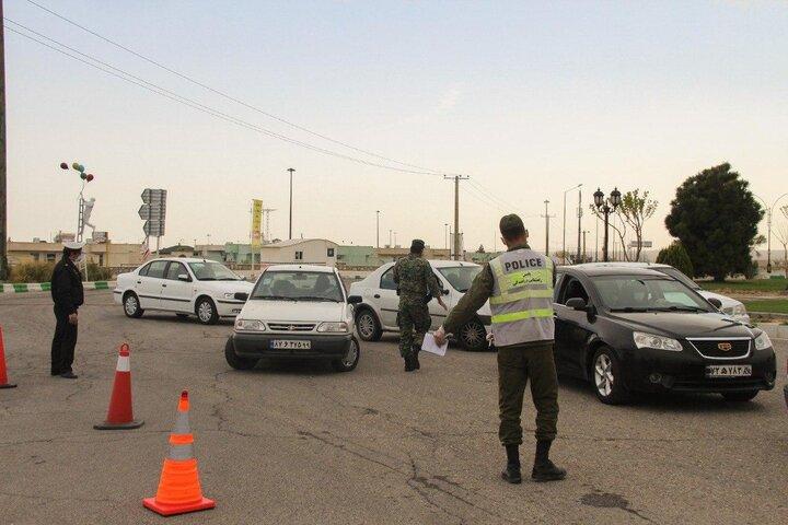 اجرای طرح محدودیت تردد در منطقه ارسباران