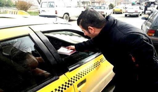 کیف پول الکترونیک از حرف تا عمل/هوشمند سازی تاکسی ها ضروری است