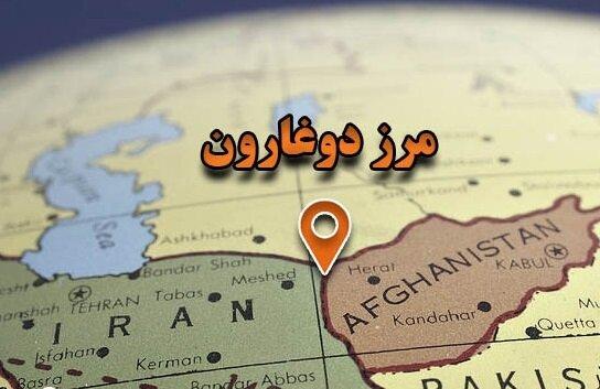مرز دوغارون شاهراه تجارت با افغانستان، چشمانتظار مانعزدایی