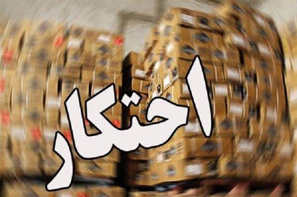 پلمب ۲ انبار احتکار کالا شامل ۲۲ تن برنج و حبوبات در همدان