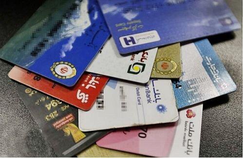اتباع خارجی با ارائه مدارک شناسایی معتبر کارت بانکی دریافت می کنند