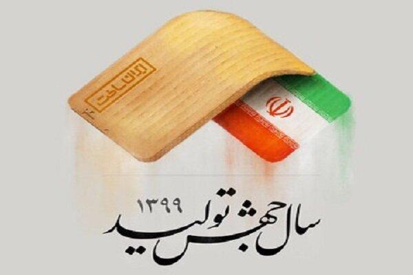 سومین جشنواره حاتم در حمایت از تولید ملی برگزار خواهد شد