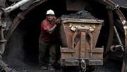 سرمایه گذاری ۹۰۰ میلیارد تومانی برای فرآوری زغالسنگ در خراسان جنوبی