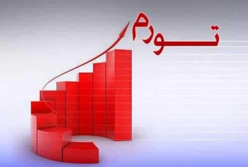 افزایش حقوق و دستمزد ۲۵ و ۳۹ درصد؛ نرخ تورم ۴۸درصد| سفره ها باز هم کوچکتر شدند