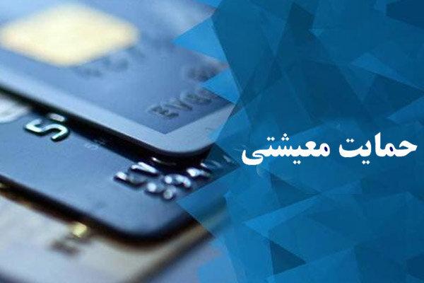 ۷۰ هزار بسته کمک معیشتی توسط ستاد اجرایی فرمان امام در زنجان توزیع شد