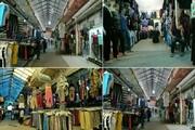 بازار پوشاک چهارمحال بختیاری در آستانه ورشکستگی؛ کاهش شدید قدرت خرید