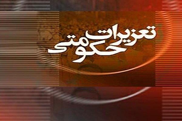 ۵ هزار و ۶۵۴ فقره پرونده تخلف صنفی در زنجان تشکیل شد