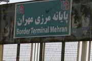مرز مهران تا ۲ هفته دیگر تعطیل است
