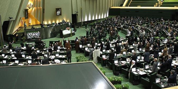 کلیات لایحه حذف چهار صفر از پول ملی تصویب شد