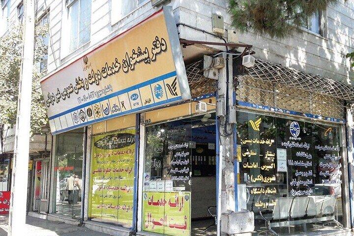 ۶۴ درصد از دفاتر پیشخوان دولت بوشهر در روستاها است