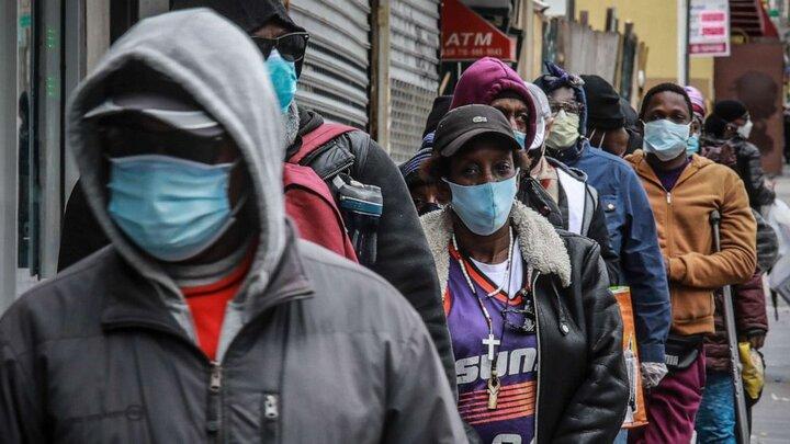 سیاه، مثل روزگار اقلیت های اخراج شده از اقتصاد آمریکا