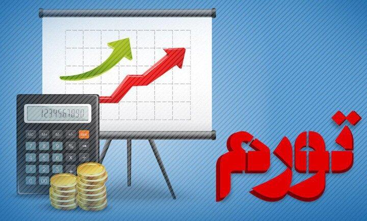 نرخ تورم سال گذشته، ۳۴.۸ درصد