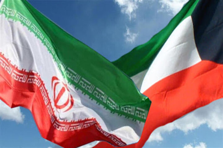 تلاش برای تسهیل فعالیتهای اقتصادی ایران و کویت