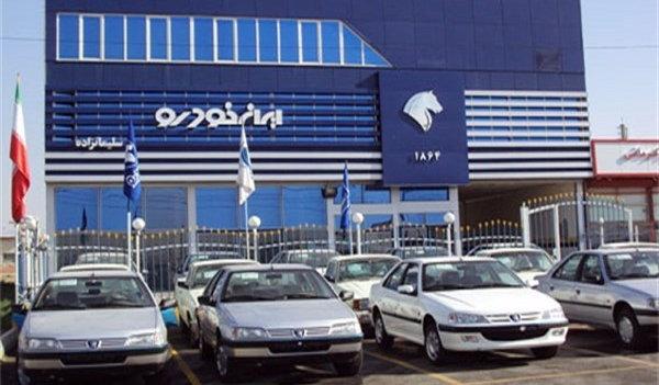 امروز؛ فروش فوقالعاده محصولات ایران خودرو
