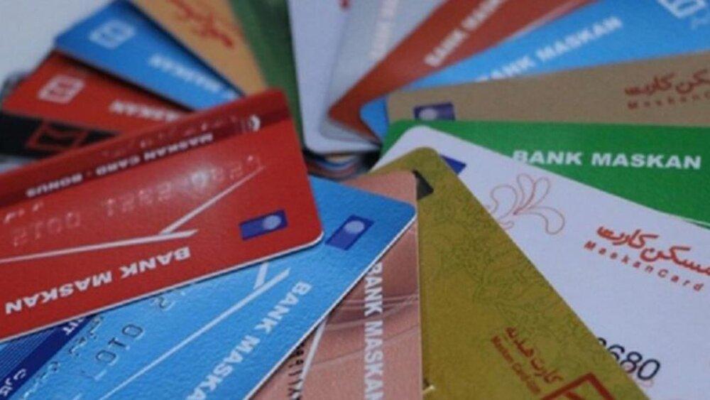 مهلت یکماهه به اتباع خارجی برای مراجعه به بانکها
