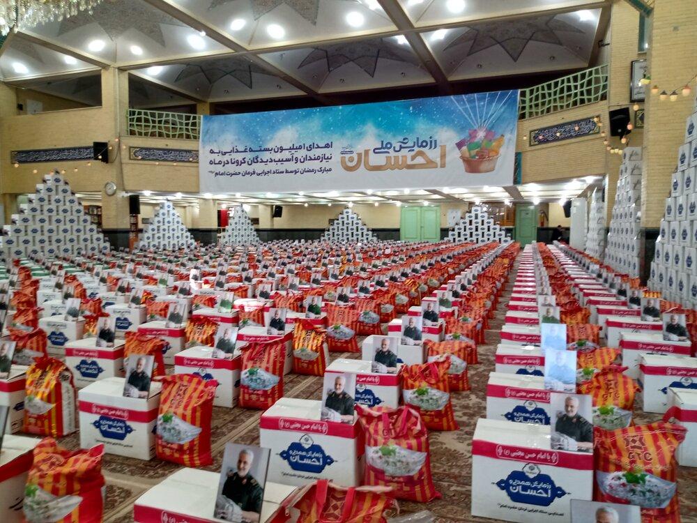 توزیع ۱۴۰ هزار بسته معیشتی با رزمایش همدلی در مازندران