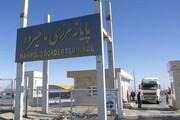 رونق مبادلات تجاری در مرز شرقی/ رشد ۸۶ درصدی صادرات از گمرکات خراسان جنوبی