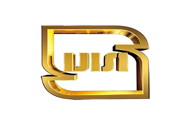بازنگری ۱۰۶ استاندارد ملی در استان همدان