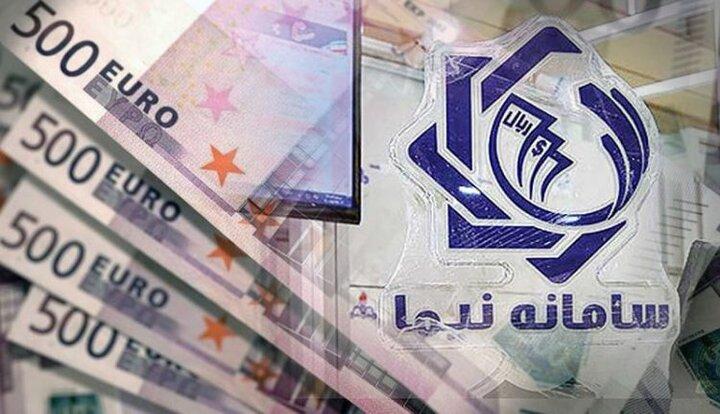 رکورد شکنی سامانه نیما در خرید و فروش ارز