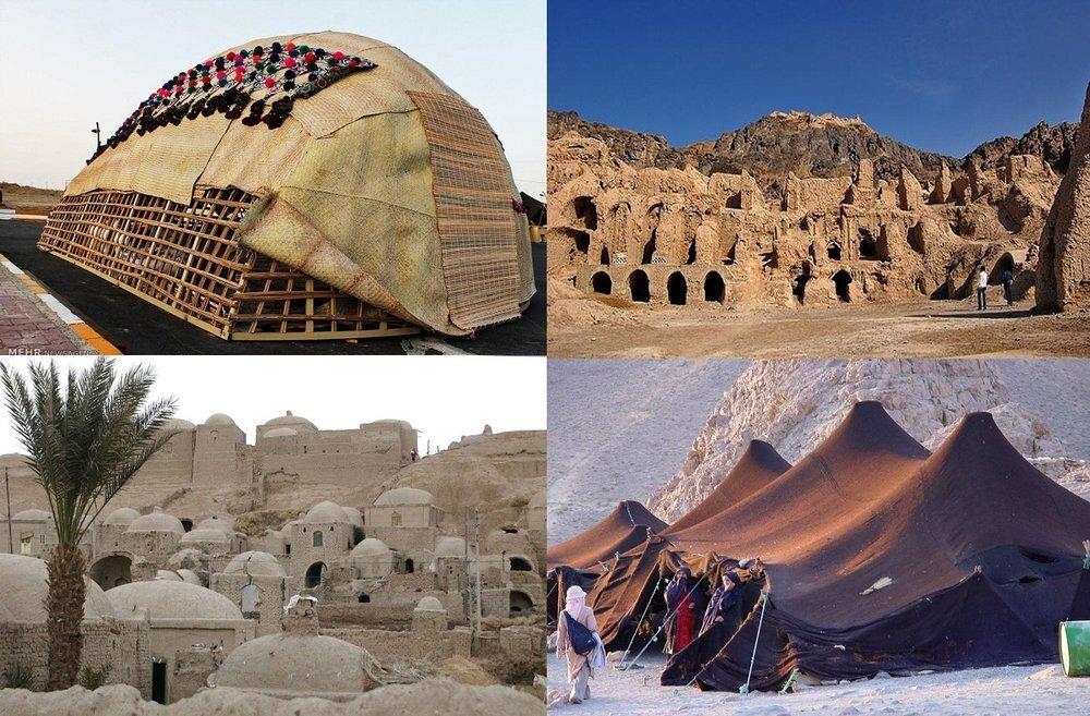 گردشگری اقتصاد سیستان و بلوچستان را متحول می کند/ لزوم تکمیل زیرساخت ها