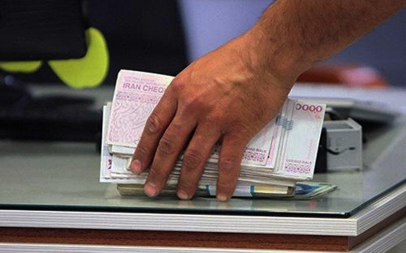مزیت های طرح قانون بانکداری اسلامی جدید| عملکرد بانک مرکزی و سیستم بانکی زیر ذره بین ناظران می رود