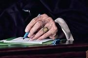 رهبر انقلاب درگذشت رئیس بنیاد مسکن را تسلیت گفتند