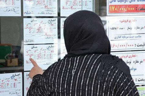 داغ افزایش اجاره بها بر پیشانی مستاجران همدانی| تکلیف مسکن ملی ۴۲۰۰ همدانی چیست؟