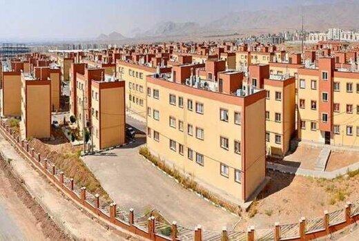 موافقت بانک مرکزی با افزایش سقف تسهیلات مسکن ملی| مرحله سوم ثبت نام متقاضیان از فردا آغاز می شود