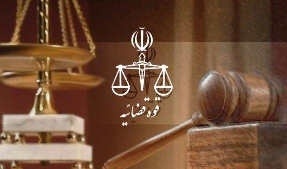 پیشگیری قوه قضائیه از تعطیلی ۱۰۰۰ واحد تولیدی