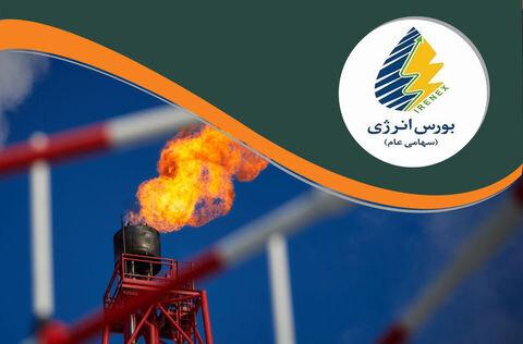وزارت نفت مکلف به ایجاد زیرساخت برای عرضه حداکثر ۱۰ میلیارد مترمکعب گاز در بورس انرژی شد