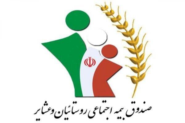 گام بلند صندوق بیمه اجتماعی کشاورزان برای توسعه چتر بیمه در سال ۹۹