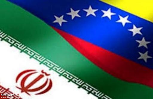 فرود یک هواپیمای ایرانی در ونزوئلا