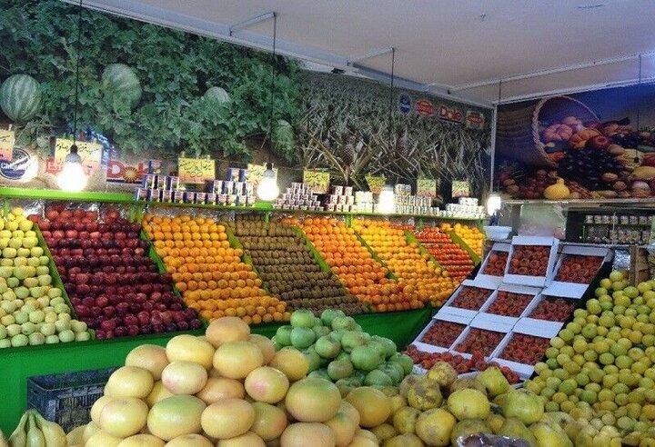 قیمت میوه و تره بار ۳۱ تیر ۱۴۰۰