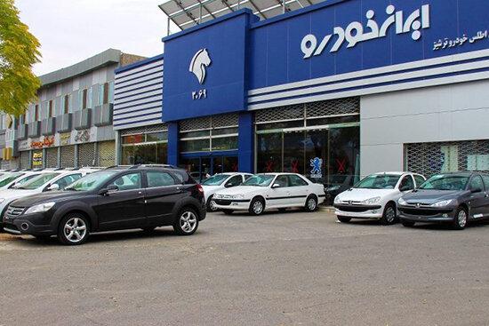 آغاز پیش فروش ۵ محصول ایران خودرو