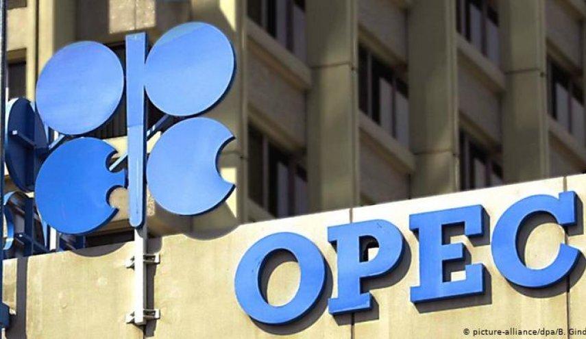 کاهش بیش از ۲ دلاری قیمت سبد نفتی اوپک