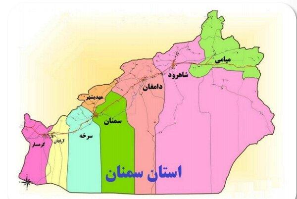 فرصتهای سرمایهگذاری و توسعه در استان سمنان سوزانده شده است