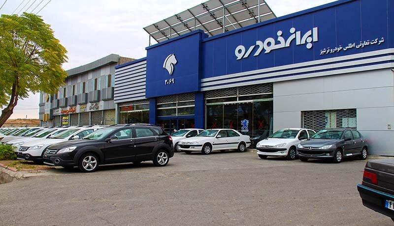 فروش فوق العاده ۵ محصول ایران خودرو از فردا
