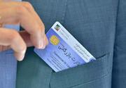 ابطال کارتهای بازرگانی تجار به سابقه فارس لطمه میزند