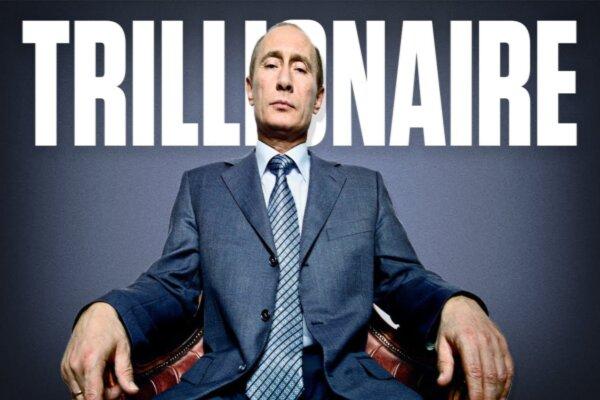 آیا پوتین ثروتمندترین فرد جهان است؟