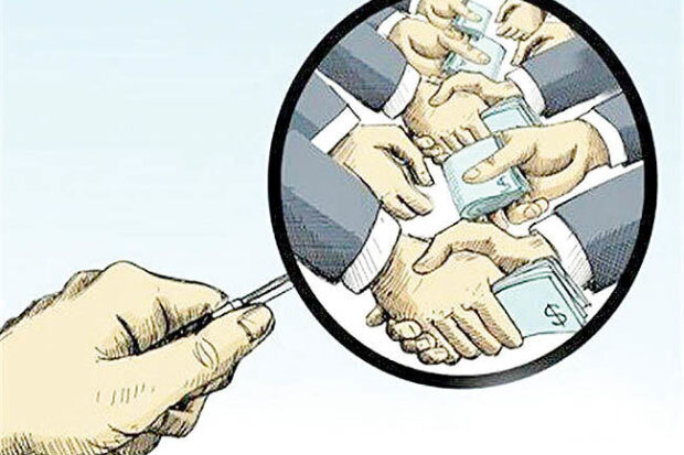 فساد اقتصادی و راهکارهای مقابله با آن؛ اقتصاد هوشمند تنها نسخه شفاف سازی