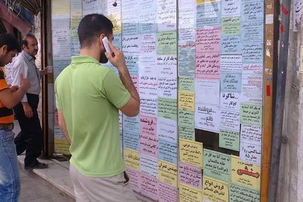 زنجان ۱۲ دفتر کاریابی داخلی وبین المللی دارد