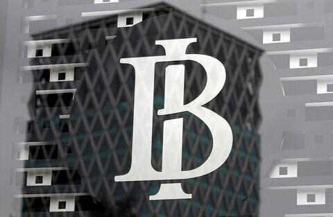 بانک مرکزی اندونزی برای سومین بار در سال ۲۰۲۰ نرخ بهره را کاهش داد