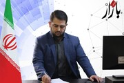 بایدها و نبایدهای سیاستگذاری پولی در دوران رکود تورمی