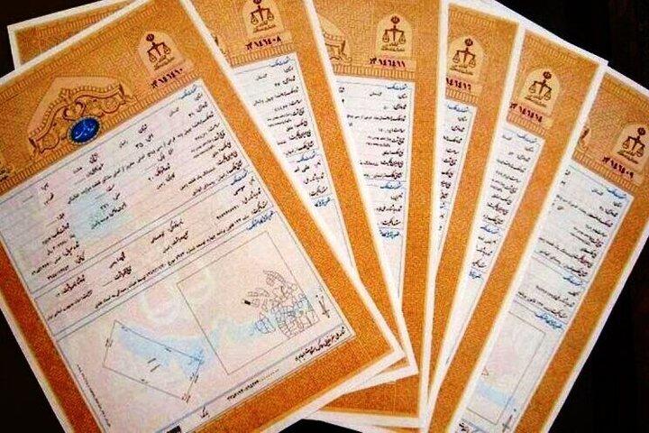 صدور اسناد مالکیت تک برگ در شهرهای زیر ۲۵ هزار نفر قزوین کلید خورد